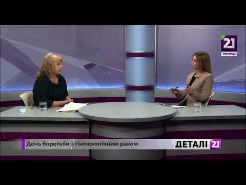 21 channel: На часі. День боротьби з гінекологічним раком