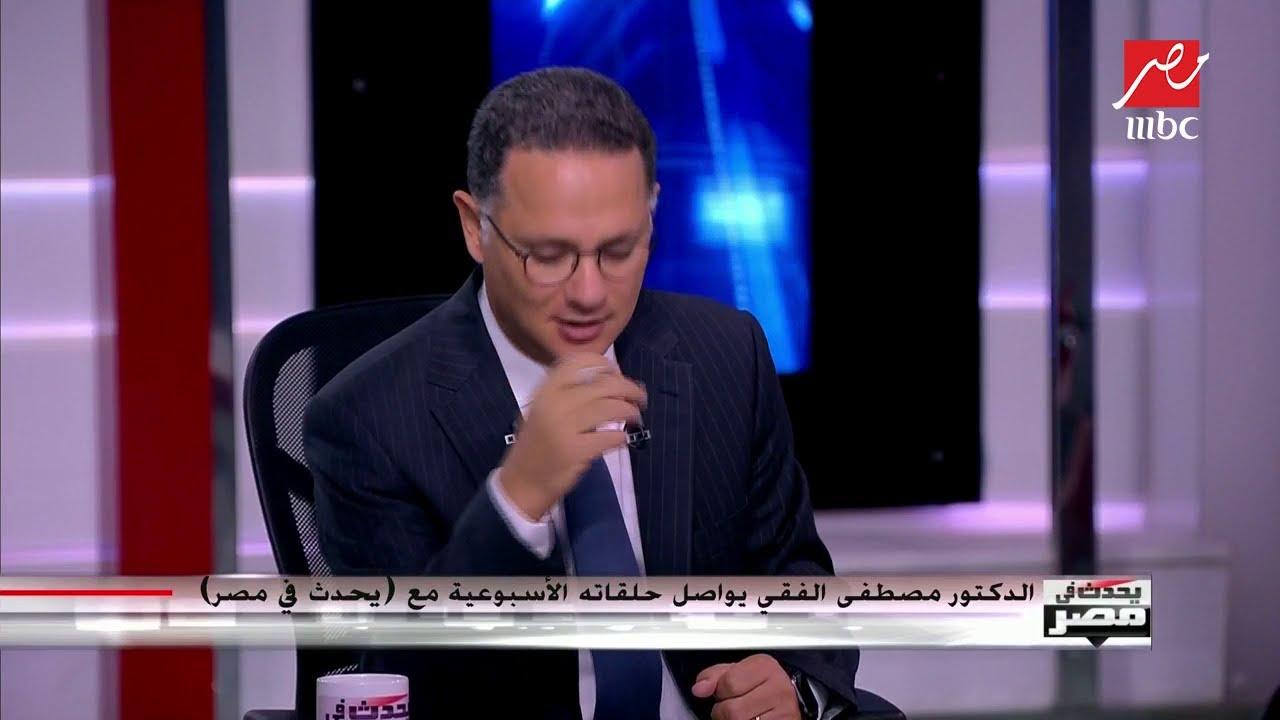 د. مصطفى الفقي: وزير الحربية الفريق محمد فوزي جمع شتات الجيش بعد 1967