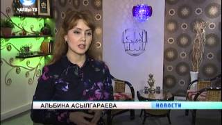 Телеляпы Челны-ТВ