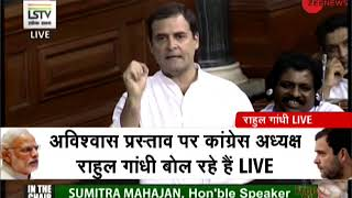 No-confidence Motion Debate: Rahul Gandhi raises question on Rafale deal
