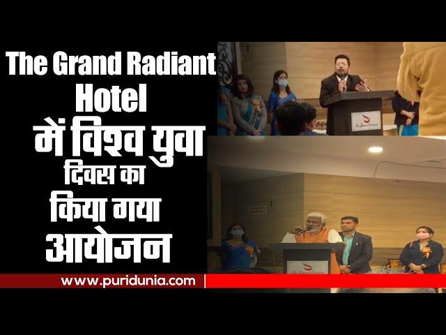 वार्षिक उत्सव का आयोजन लखनऊ के लालबाग़ स्थित The Grand Radiant Hotel में  किया गया