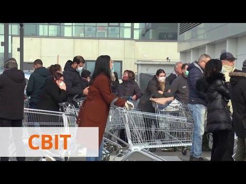Вспышка коронавируса: украинцы не просят об эвакуации из Италии