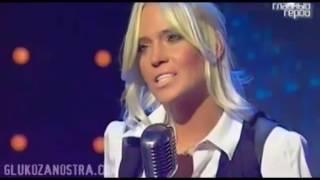 Глюк'oZa (Глюкоза) «Звезда» | Главный герой, НТВ, осень 2007 года