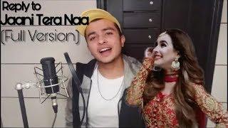 New song || JAANI TERA NAA || Mail Version || By Sunanda Sharma