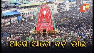 Taladhwaja Chariot Of Lord Balabhadra Rolls | Rath Yatra 2019 Live From Puri