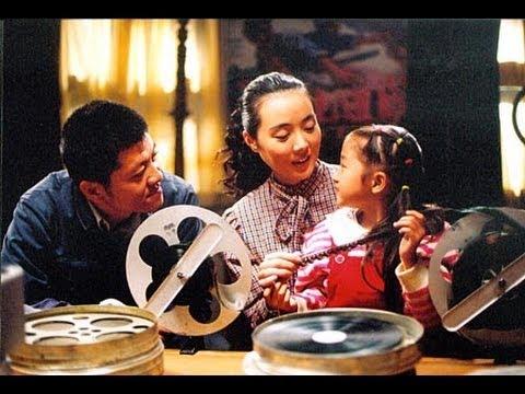 Meng ying tong nian (2004) | Sub Español