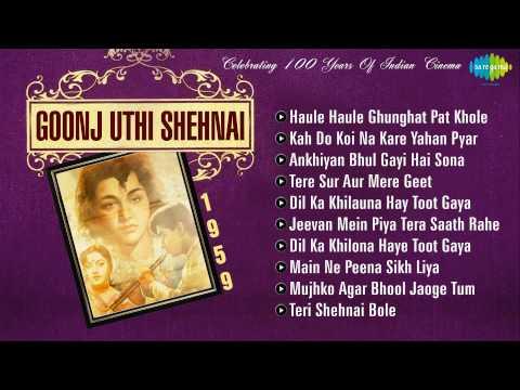Goonj Uthi Shehnai [1959] | Rajendra Kumar, Ameeta | HD Songs Jukebox