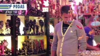 видео Шоппинг в Египте