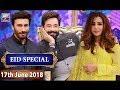 Salam Zindagi with Faysal Qureshi - Eid Special Day 2 - 17th June 2018