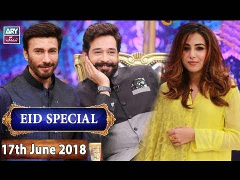 Salam Zindagi with Faysal Qureshi - Eid Special Day 2 - 17th June 2018