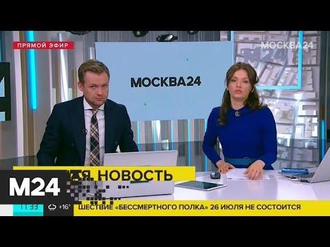 Следователи заявили о наличии неопровержимых доказательств в отношении Фургала - Москва 24