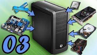 Как собрать компьютер в домашних условиях! Часть 3. Home made PC. Part 3.