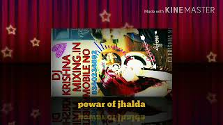 Aaj unse milna ha hame dj Krishna ( dehati style) mix .mp3 with flm