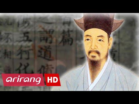 Spirit of Korea(Ep.4) Yulgok Yi I(율곡 이이), Heo Jun(허준) _ Full Episode