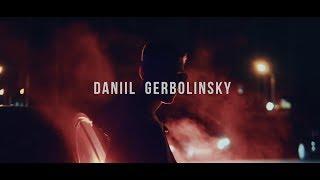 Даниил Герболинский - Алена
