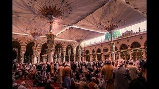 MADINAH, SAUDI ARABIA VLOG | STAYED IN MÖVENPICK FOR FREE! | Masjid Nabawi, Masjid Quba, Uhud