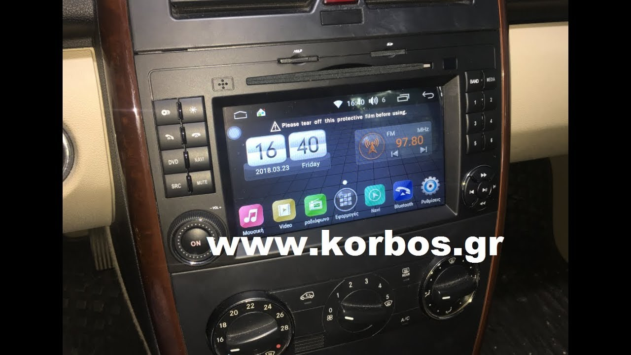 Greek Review Mercedes A/B Class-Android 6.0 Multimedia Bizzar L068 (S170) www.korbos.gr