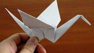 Оригами Журавлик из бумаги. Поделки из бумаги.