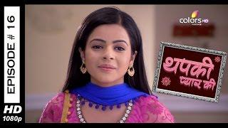 Thapki Pyar Ki - 11th June 2015 - थपकी प्यार की - Full Episode (HD)