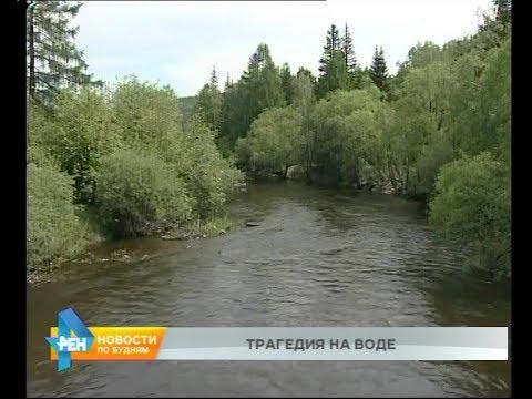 17-летний парень утонул, когда переходил вброд реку в Черемховском районе