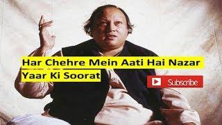 Har Chehre Mein Aati Hai Nazar By Nusrat Fateh Ali Khan