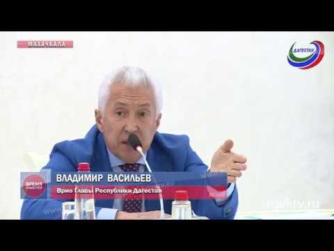Владимир Васильев провел встречу с предпринимателями Дагестана