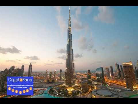 Dubai Multi Commodities Centre to launch 'crypto valley' ecosystem