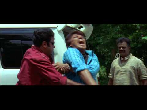 Chess Malayalam Movie | Malayalam Movie | Dileep Fights with Rowdies