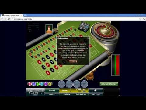 Программы для взлома интернет казино