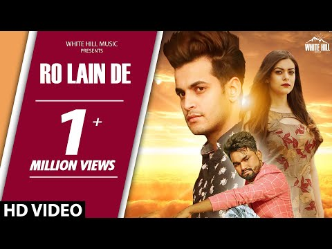 Ro Lain De (Full Song) G Tarif | New Punjabi Sad Song 2018 | White Hill Music
