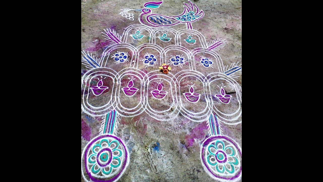 Makar Sankranti Rangoli - Kanuma Special Ratham Muggulu 2015 - YouTube