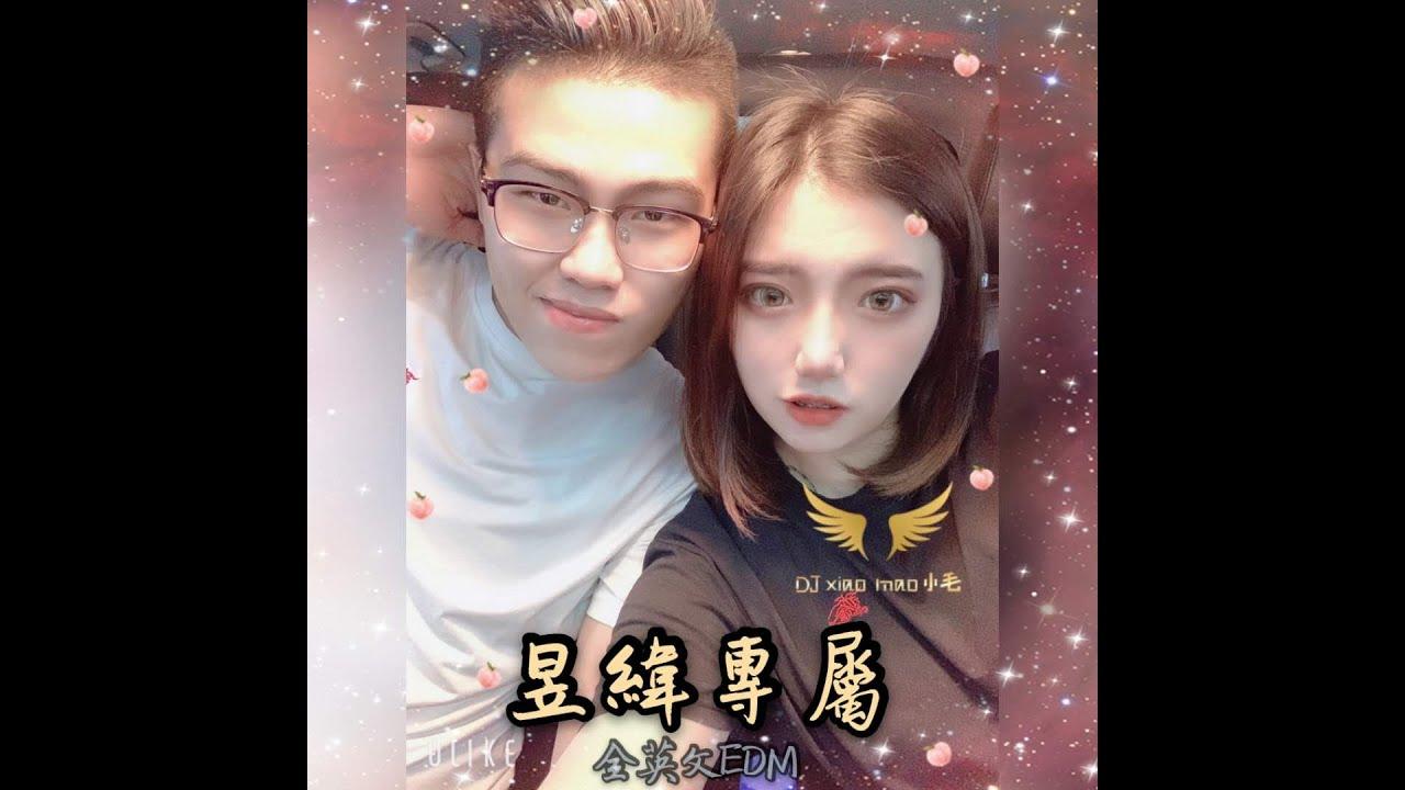 DJ小毛-2020.昱緯專屬 《英文EDM》夜店旋律