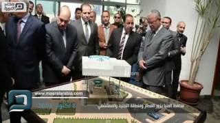 مصر العربية |  محافظ المنيا يزور المطار ومنطقة التجنيد والمستشفي