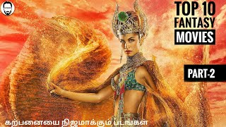 Top 10 Fantasy Hollywood Movies in Tamil Dubbed | Part - 2 | PLAYTAMILDUB