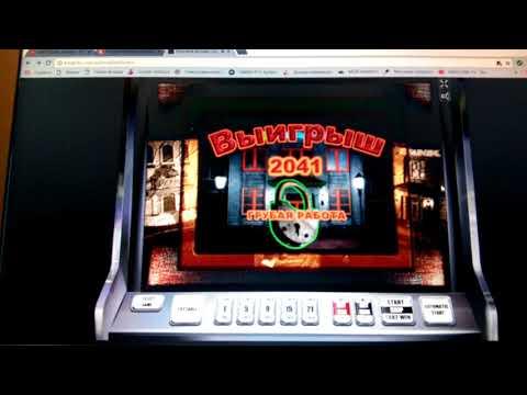 Игровые автоматы онлайн с бонусом за регистрацию