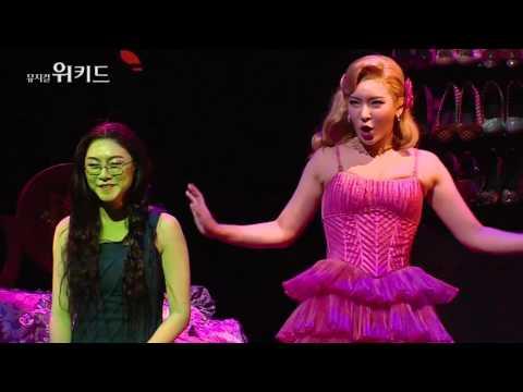 Sun-Ah Jeong - Popular (Wicked Korea 2016)