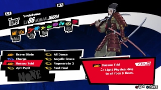 Persona 5 How to get the Strongest Skills in the game - Persona 5 Advanced Guide
