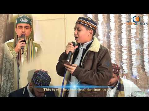 Hashr Mein Phir Milenge Mere Dosto | Talha Tariq | In The Loving Memory Of Tauqeer Anjum