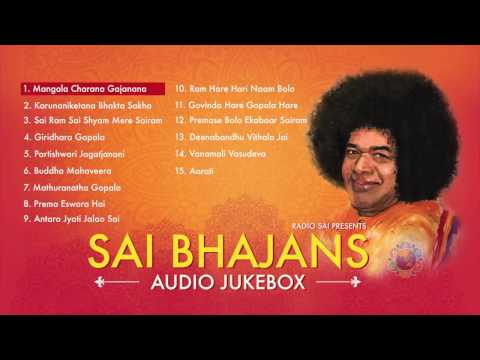 Sai Bhajans Jukebox 01 - Best Sathya Sai Baba Bhajans | Top