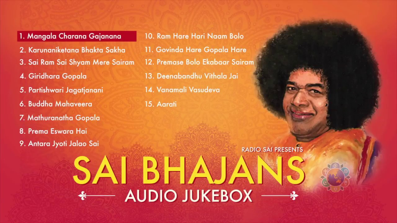 sathya sai bhajans mp3 download