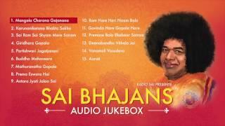 Sai Bhajans Jukebox 01 - Best Sathya Sai Baba Bhajans | Top 10 Bhajans | Prasanthi Mandir Bhajans