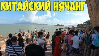 Вьетнам нячанг 2018, стал Китайским городом, Пляж, цены.  Сад камней, По Нагар. погода в декабре