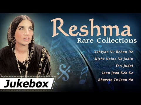 Reshma Songs Collection - Pakistani Sad Songs - Lambi Judai thumbnail