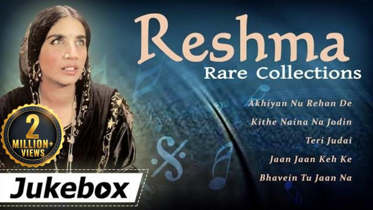 Lambi judaai singer reshma movie hero (1983) youtube.