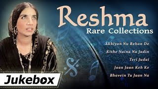 Reshma Songs Collection - Pakistani Sad Songs - Lambi Judai