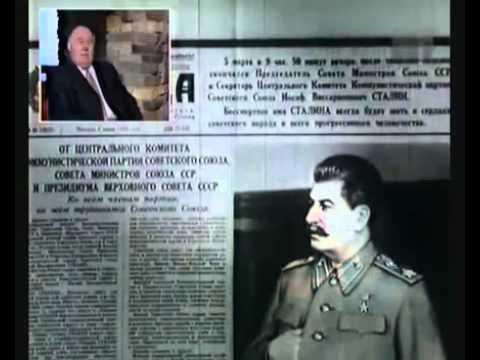 СТАЛИН БЫЛ ОТРАВЛЕН, А ВВС США БОМБИЛИ СССР !!!