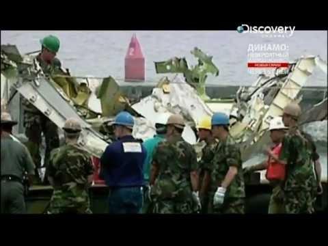 Авиакатастрофы: секретно: Инженерные ошибки (2012)