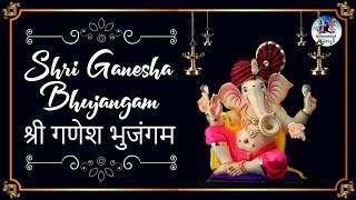Shri Ganesha Bhujangam : श्री गणेश भुजंगम : Ganesha Divine Chants : Sri Ganesh Stotram