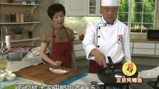 天天飲食 (天天飲食)   豆漿燉鯽魚