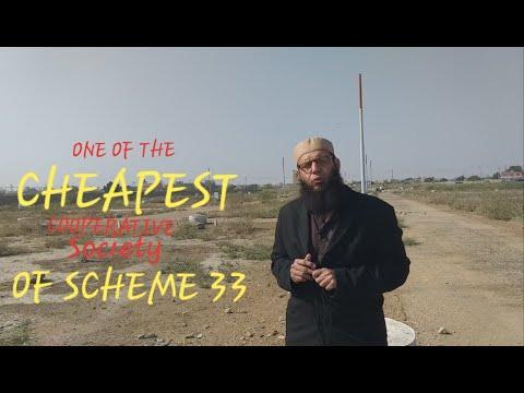 Cheapest Society | Scheme 33 Karachi | Shuja Khan